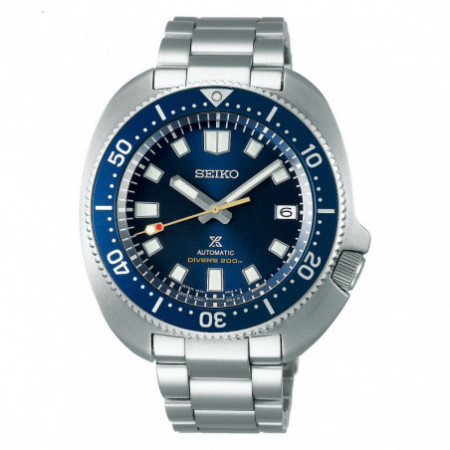 SEIKO PROSPEX DIVER 55th ANNIVERSARY 1970  LIMITED EDITION